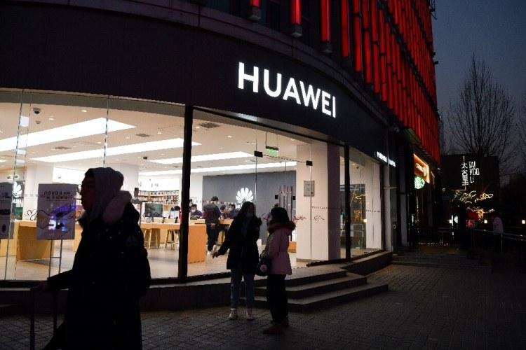 Tvrtka Huawei